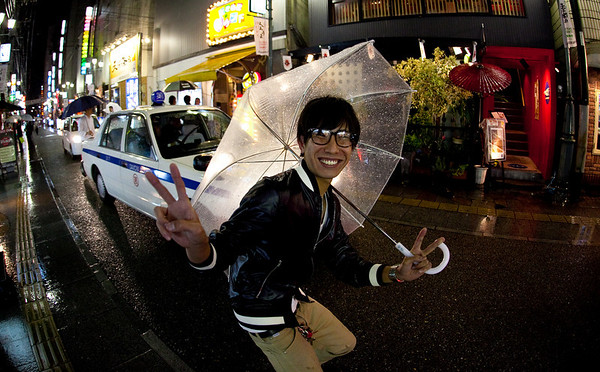 Japan 2009 Miyazaki Night Life