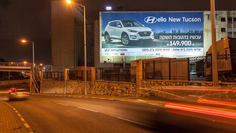 01-14-19-Huge-HyundaiTucson-Haifa-Big (4 of 16).jpg