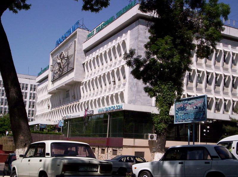 Monumental art plaque for Central Post office of Tashkent City, Uzbekistan. Alluminum, 12m x 4m 1982.