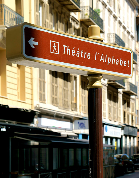 08_19 nice theatre l alphabet DSC04125.JPG