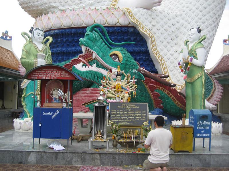 Thailand 2008 033.jpg