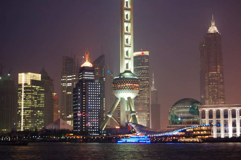 Shanghai, China: Pearl of the Orient & Pudong