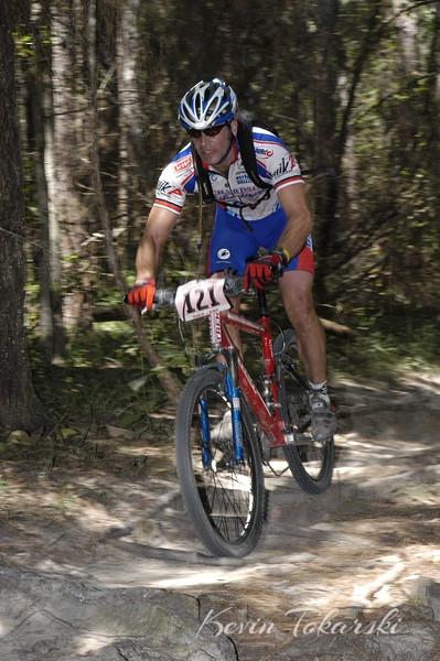 Huntsville Classic Mountain Bike Race - Experts