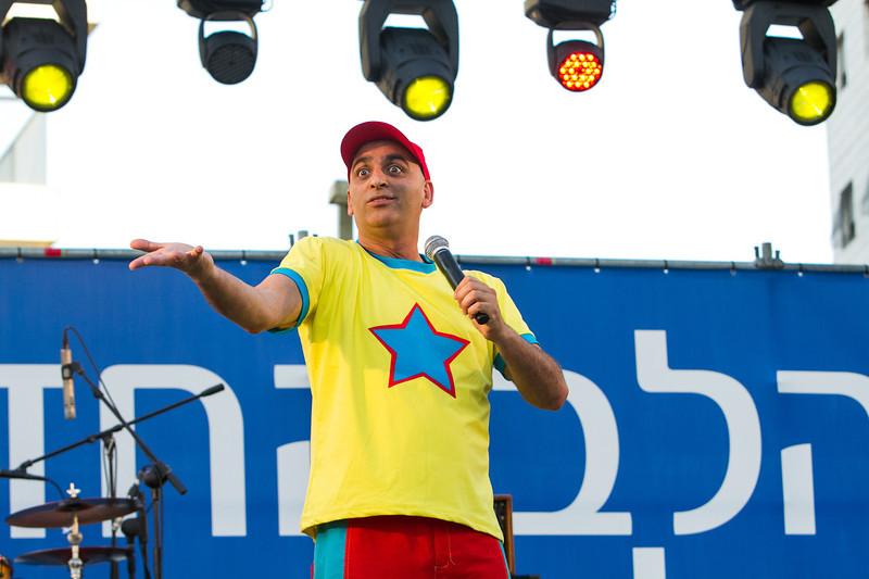 shalom center-726.jpg