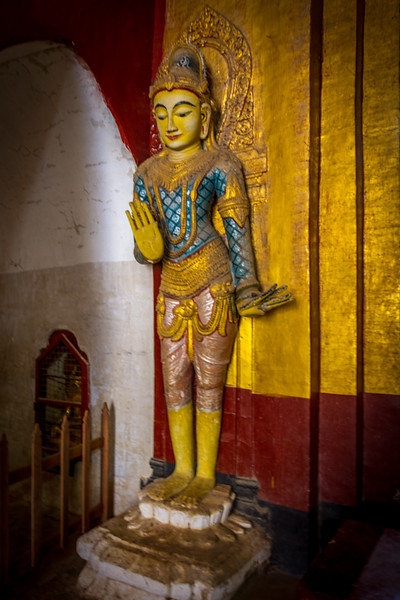 Ananda Pahto Pagoda