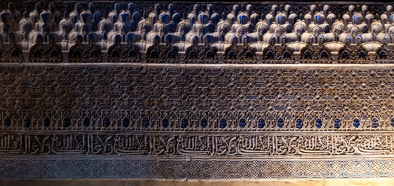 La Alhambra - Palacios Nazaríes