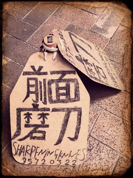 Sharp'