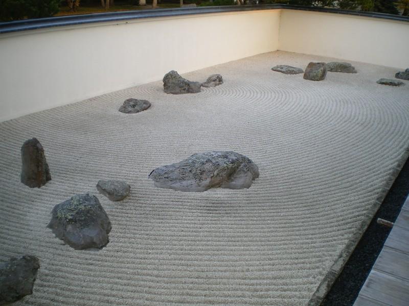 Nikka Yuko garden