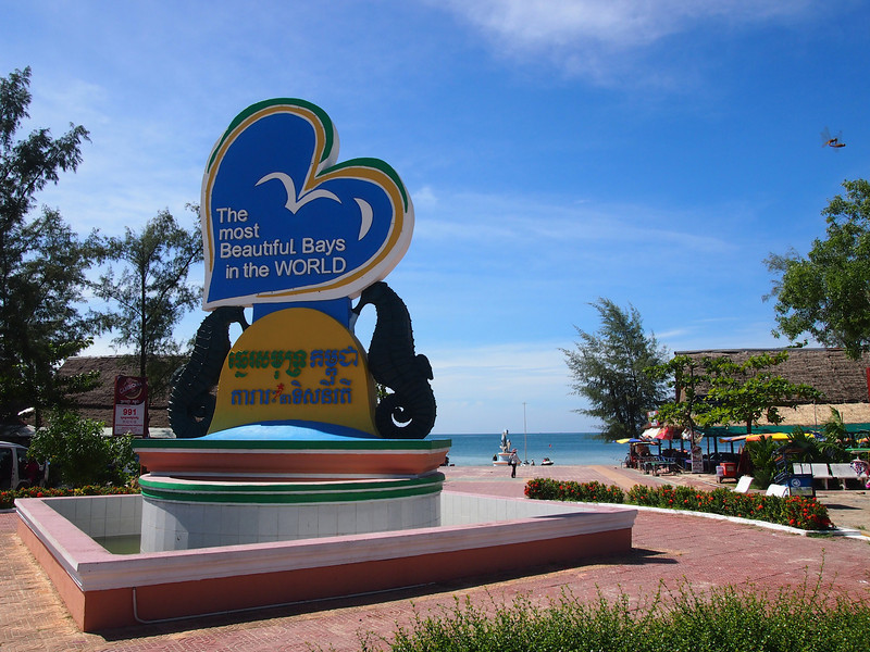 PB143615-the-most-beautiful-bays-in-the-world.JPG