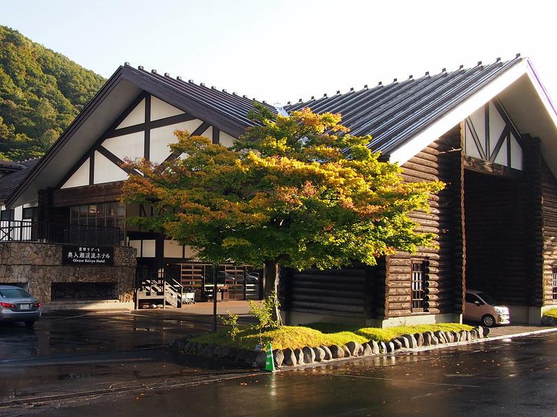 P9307805-oirase-keiryu-hotel-.JPG