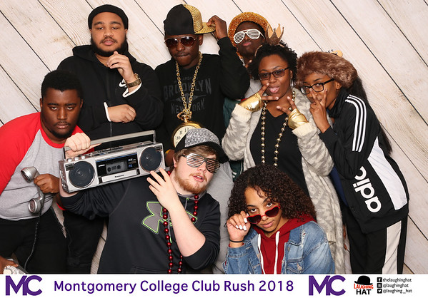 Montgomery College (Germantown Campus)