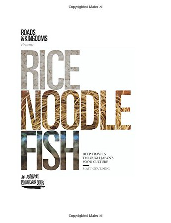 Rice Noodle Fish.jpg