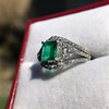 1.29ctw Emerald and Diamond Modified Halo Ring 5
