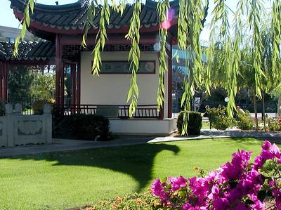 AZ-Phoenix - Chinese Cultural Center