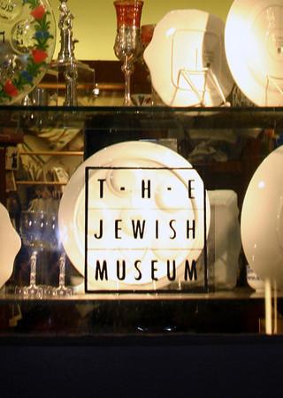 Jewish Museum Family Hanukkah Party_Dec 15, 2009