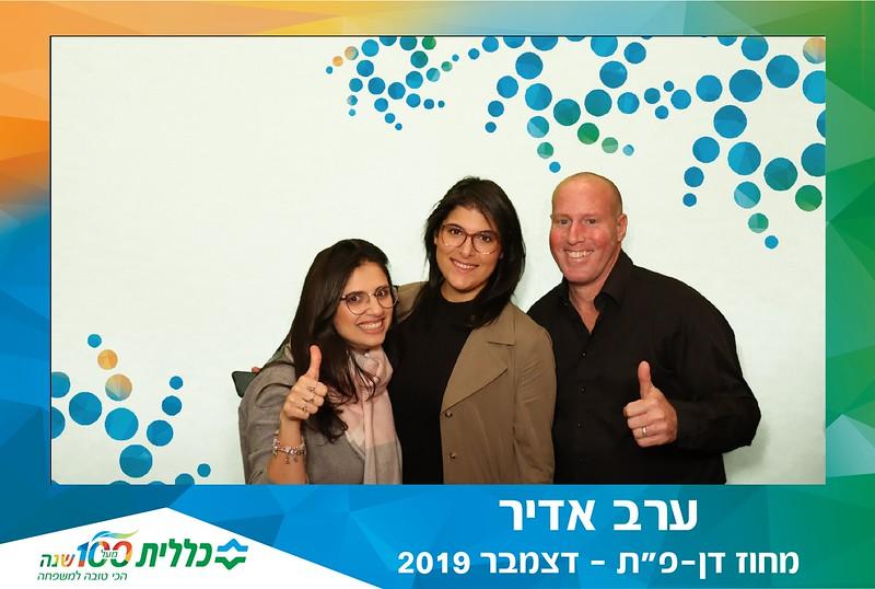2019-12-18-72346.jpg