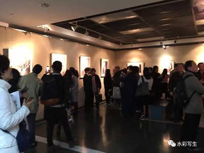 Shanghai International Watercolor Exhibition