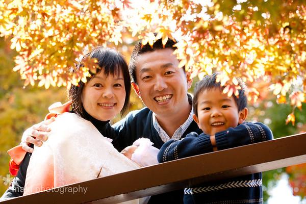 Hasegawa Family