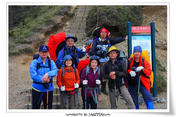 20100516 合歡北峰