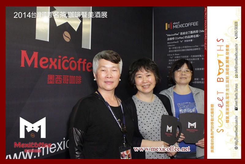 Mexicoffee_11.15.2014 (6).jpg