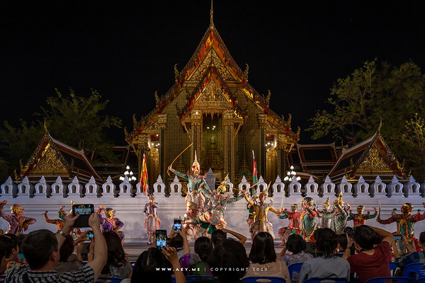 Khon & Thai Performance