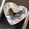 2.19ct Heart Portrait Cut Diamond, GIA J SI1 9