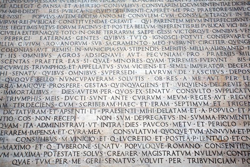 Latin inscription, Ara Pacis, Rome