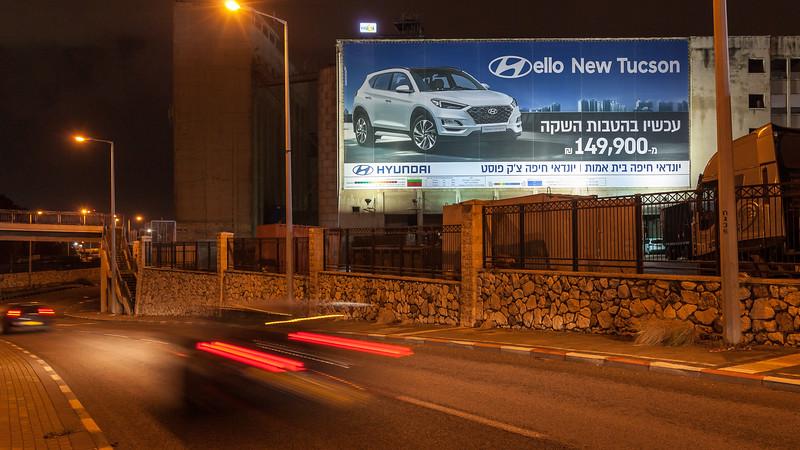 01-14-19-Huge-HyundaiTucson-Haifa-Big (11 of 16).jpg
