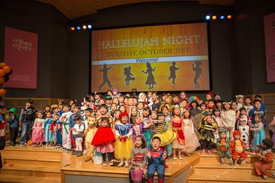 Hallelujah Night 2017