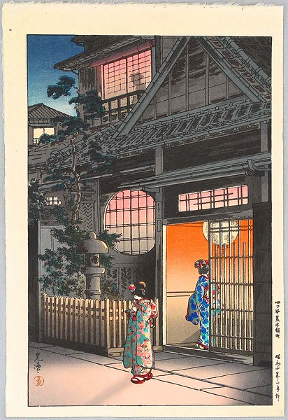 Araki Street in Yotsuya.jpg