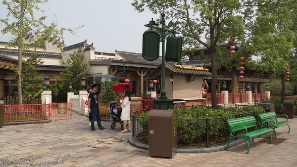 Shanghai Disneyland, Shanghai, Disneyland, Wondering Moon Tea House, Wondering, Moon, Tea, House
