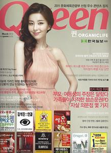 """Queen"" Magazine"