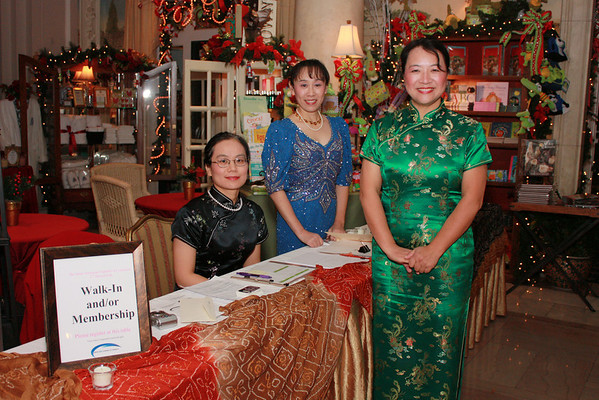2nd Annual Asian Chamber Gala (Gallery 1)