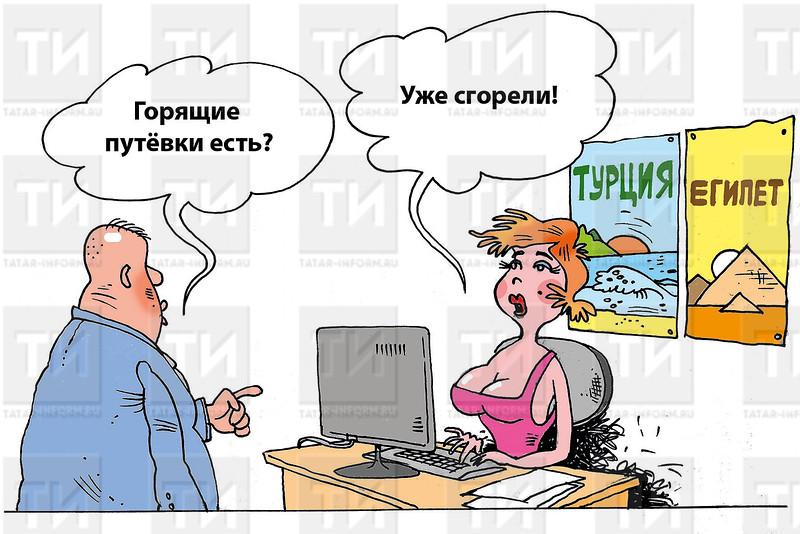 автор: Александр Алёшин