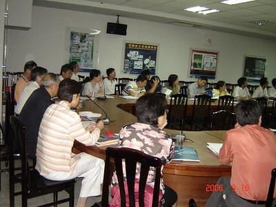 20060916 年海峽兩岸土地學術研討會