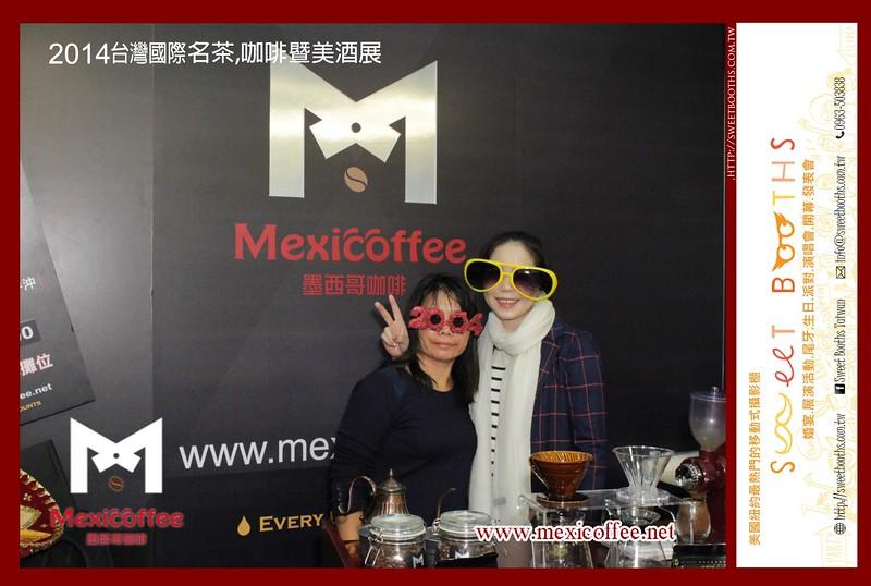 Mexicoffee_11.14.2014 (17).jpg