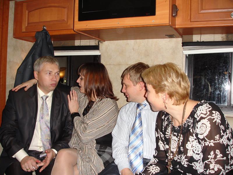 2010-11-20 Свадьба Телицыных 189.JPG
