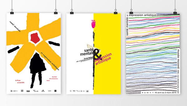Concours annuel d'affiches étudiantes Marc H. Choko / SDGQ