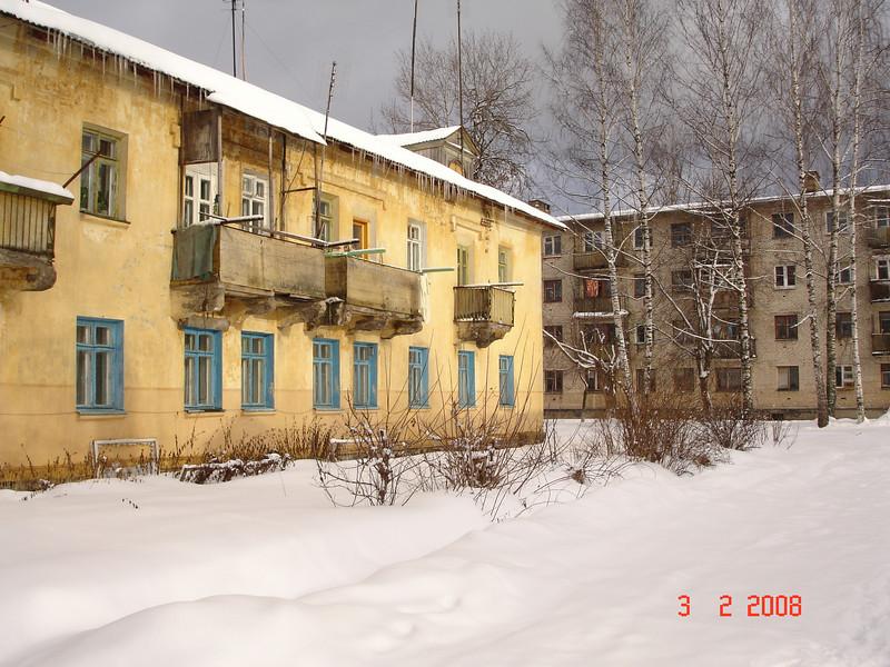 2008-02-02 Жуклино - Вечер встречи 20 67.JPG