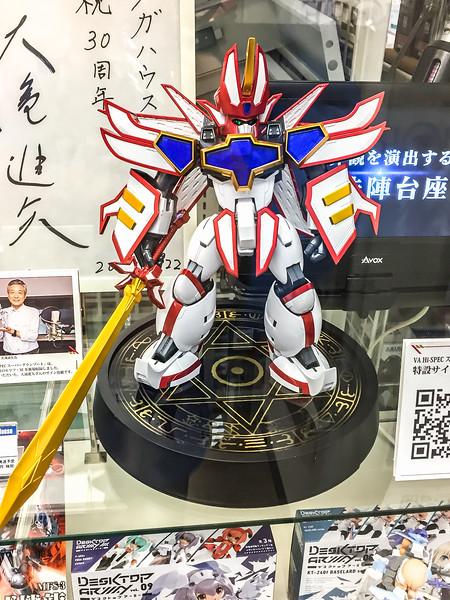 Tokyo12252018_460.jpg
