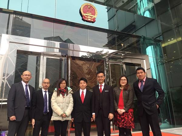 20160310 - JCIHK 拜訪中國外交部駐港特派員公署