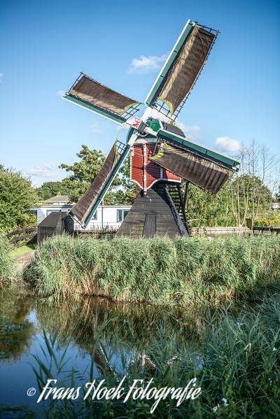 Wip mill De Kikkermolen Leiden Holland. The smallest windmill of the Netherlands