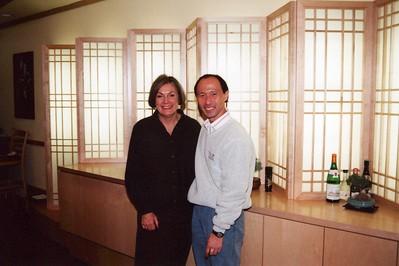 11-22-1998 Marda, Jeff, Barb, Marycaye -Center Club