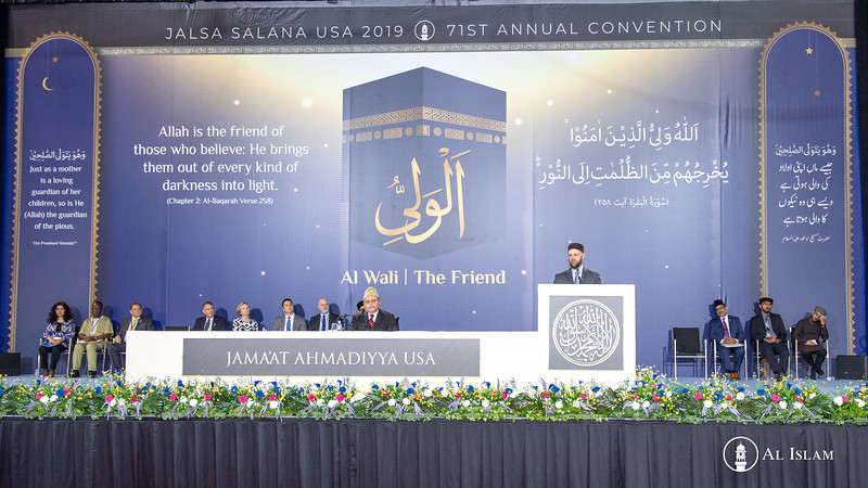 2019_JalsaSalana_USA_Day-2_Afternoon _Session-151.jpg