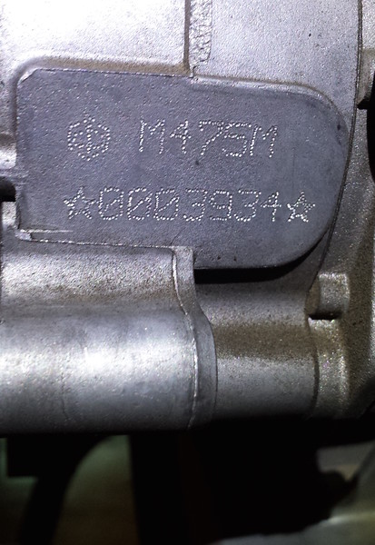 engine number.jpg