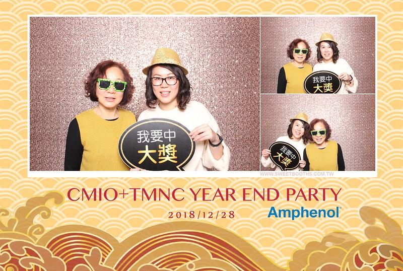 12.28_Amphenol172.jpg