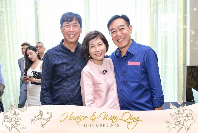 Vivid-with-Love-Wedding-of-Wan-Qing-&-Huai-Ce-50111.JPG