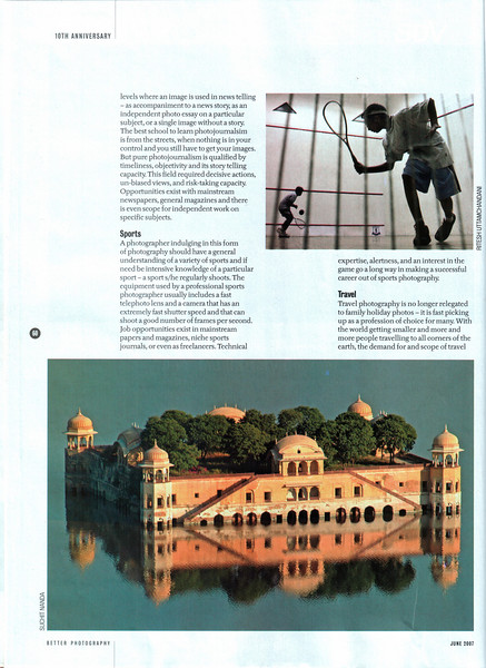 "My image of the Jal Mahal (""Water Palace"") got printed in Better Photography 10th Anniv Issue June 2007  http://www.betterphotography.in/ Picture by Suchit Nanda.