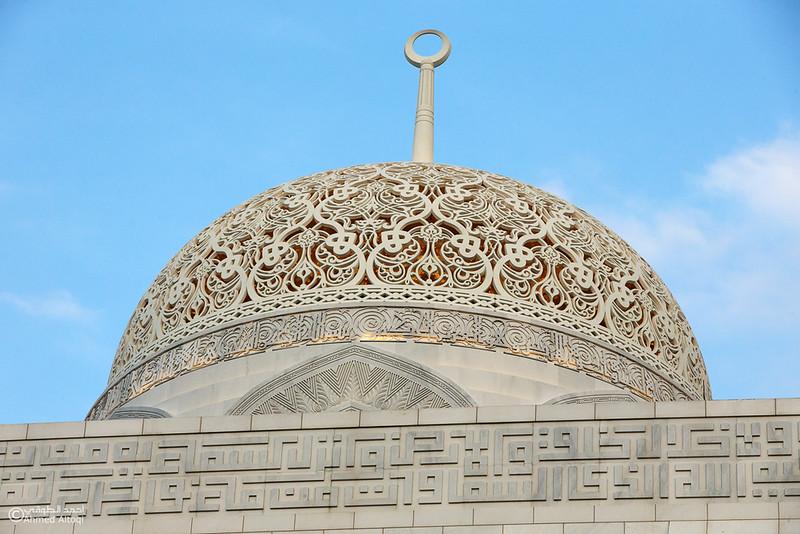 Mohammed Alameen Mosque (95).jpg