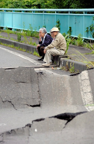 JapanEarthquake2011-12.jpg